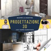 Progettazione 3D - Arredo Ceramica